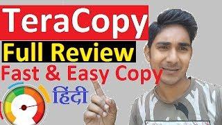 Tera copy full tutorial in hindi ? Fast Copying Software Review | तेरा कॉपी क्या है ?