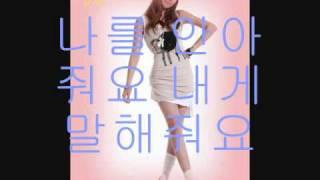 Sunny(SNSD) - Your Doll/그대인형 (lyrics)