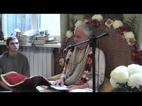 Бхагавад Гита  - Чайтанья Чандра Чаран прабху