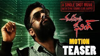 Shankar Gadi Feeling Movie Motion Poster    2020 Latest Telugu Movie  