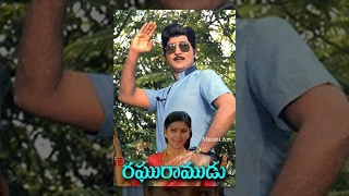 Raghu Ramudu Full Movie - Sobhan Babu,  Sharada thumbnail