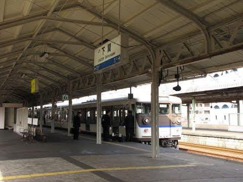 JR西日本山陽本線 福川⇒下関前面展望 115系 JR West Sanyo Main Line Fukugawa⇒Shimonoseki Drivers View