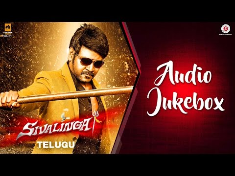 Sivalinga - Full Movie Audio Jukebox | Telugu | Raghava Lawrencce & Ritika Singh | S. S.Thaman
