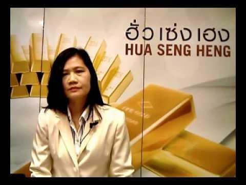 บทวิเคราะห์ฮั่วเซงเฮง 18-05-2012