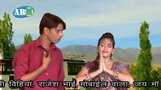 New 2015 Bhojpuri Devi Geet || Mai Aa Jaitu || Payare Mohan