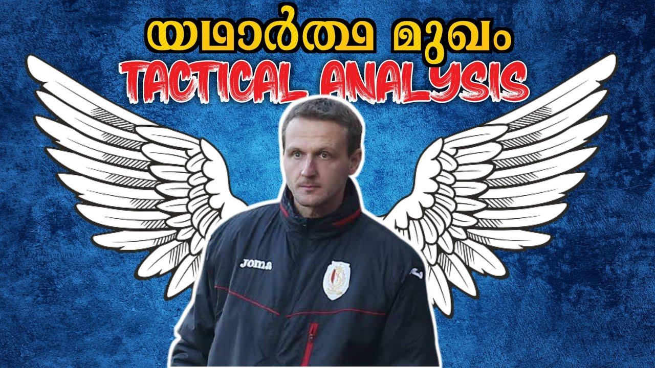 Download Ivan Vukumanovic | Kerala Blasters new Coach Tactical Analysis | KBFC | Game Style | Playing Style