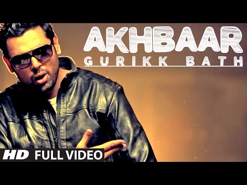 Gurikk Bath : Akhbaar Full Video Song | Latest Punjabi Song 2014