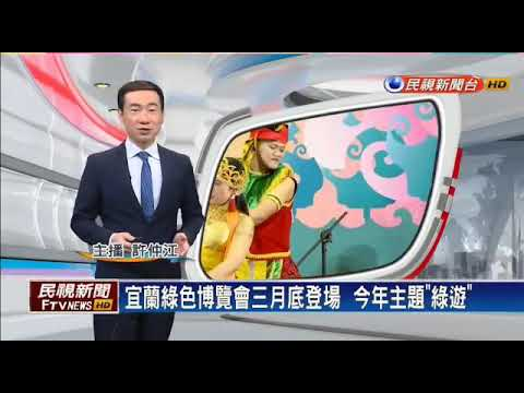 Download Taiwan FTV news