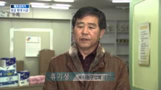 [KNN 뉴스] 치매노인 실종대비 '배회감지기' 보급 …