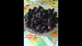 видео Какие витамины содержатся в черной смородине: кому нельзя есть плоды