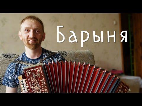 русская. игру