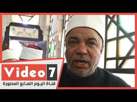 رئيس القطاع الدينى بالأوقاف يشرح قرار غلق المساجد وتغيير صيغة الأذان  - 21:59-2020 / 3 / 21