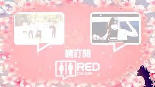 music(禁歌 A Banned Korean Song) Love You No More - Michiyo Ho 何念兹@RED People (censored version)