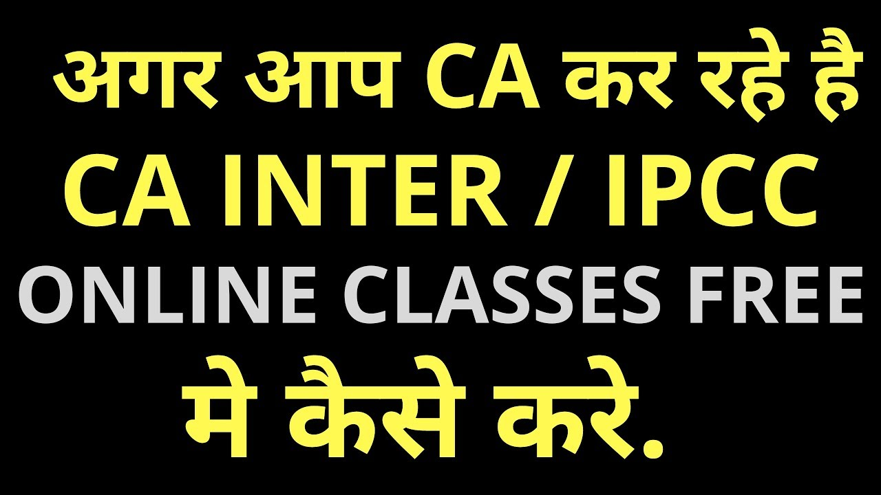 ca intermediate lectures all subject / ca ipcc lectures all subject / ca  video classes free download