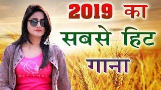 2019 का सबसे हिट गाना LOOK TERA ANDY Sannu Doi Pooja Punjaban सुपरहिट डीजे रीमिक्स सोंग