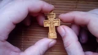 Православный нательный крест  Обзор#21