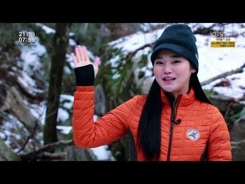[KBS 영상앨범 산] 겨울에도 달리냐구요?