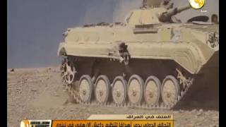 التحالف الدولي يدمر أهدافا لتنظيم داعش الإرهابي في نينوى شمال العراق