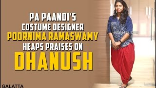 Pa Paandi's costume designer Poornima Ramaswamy heaps praises on Dhanush