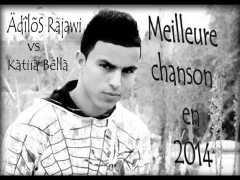 mosi9a hazina et raw3a yassalm 2015