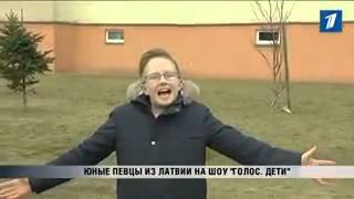 Эдуард Редико, Опера номер-2 в живую