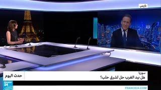 سوريا: هل بيد الغرب حل لشرق حلب؟