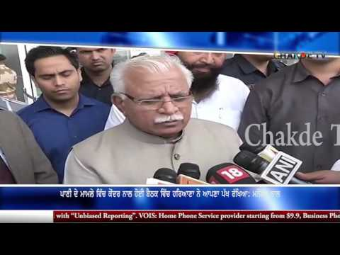 Haryana has asked center to intervene in SYL issue: Manohar Lal