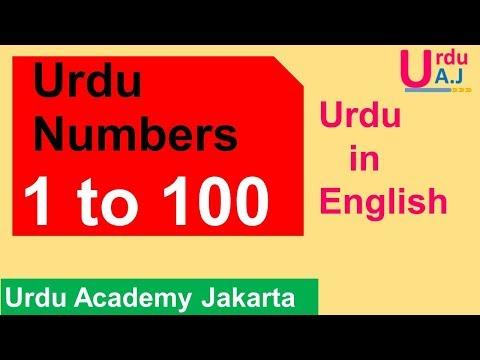 Learn Urdu Numbers 1-100