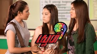 Love9 TV Series 01 - Episode 11