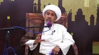 الدرس الثاني : النص القرآني والتمثيل الإلهي  | الشيخ عبدالله النمر