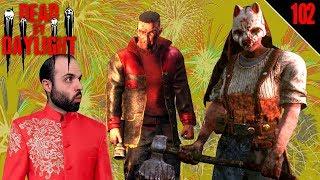 EVENTO LUNAR: PETARDOS, NUEVAS SKINS Y... CAMPEROS :O   DEAD BY DAYLIGHT Gameplay Español