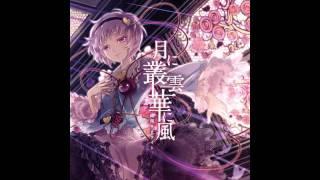 [Touhou] - Tsuki ni Murakumo Hana ni Kaze  [ The Memories of Phantasm 2 op ]