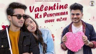 Valentine Ka Punchnama II Rajat Verma II Mayank Mishra II Nazarbattu
