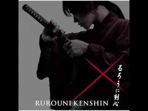 Rurouni Kenshin Live Action OST ~ # 3 Kanryuu Teikoku ~ Gashuu no Take (観柳帝国 ~我執の猛)