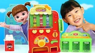 동전을 하나 둘 셋 콩순이 자판기 장난감 뽑기 상어 장난감 놀이 LimeTube & Toy 라임튜브