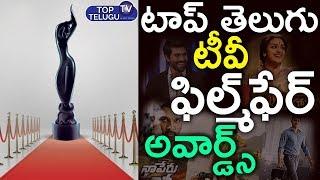 Zee Cine Awards 2018 Telugu