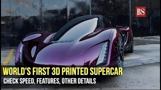 World's first 3D printed Supercar: Check speed, features, other details