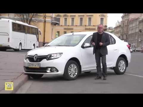 Новый Renault Logan 2014. Первый тест драйв и обзор