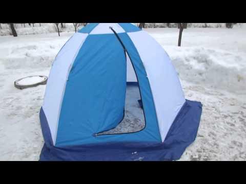 Палатка для зимней рыбалки Стэк-3 Elite