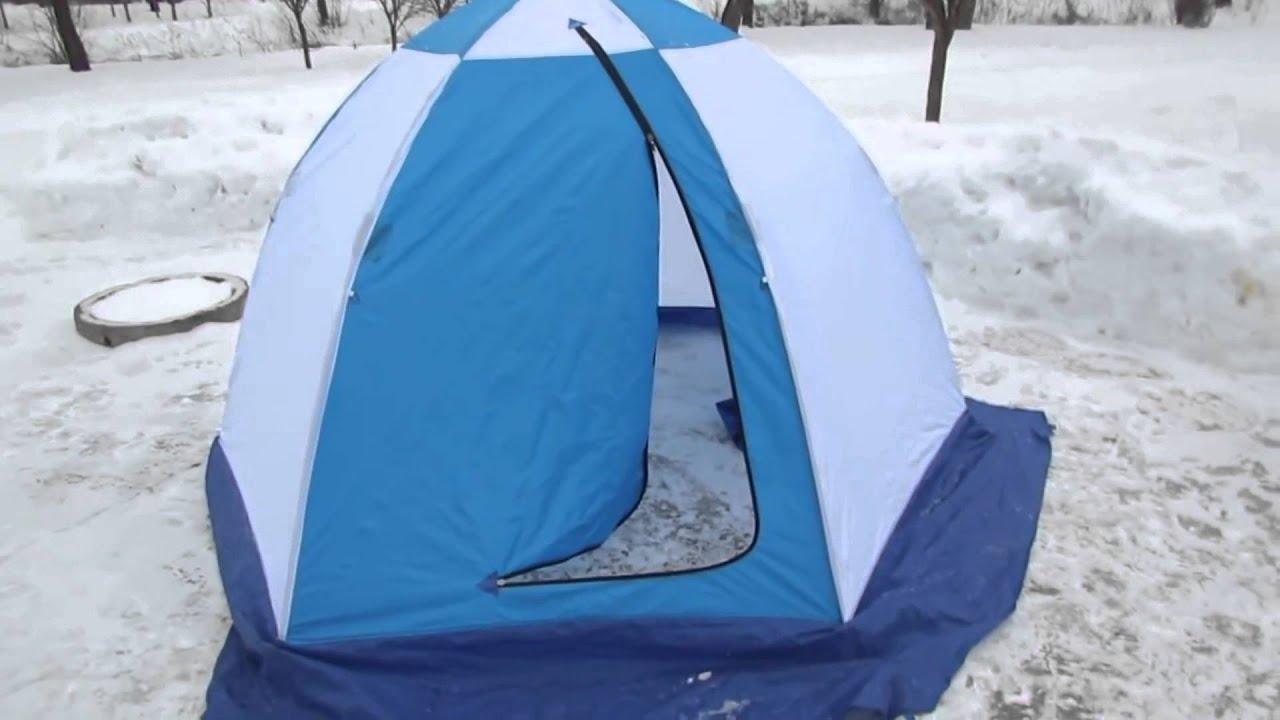 Палатка зимняя Holidaiy Fishing - YouTube