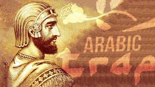ASADI - CROWN ( BEST PERSIAN TRAP MUSIC )