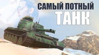 10 ДНЕЙ СТРАДАНИЙ / 59-Patton WoT Blitz