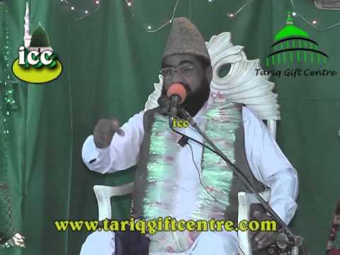 Qari Mohammad Afzal Zia Sailvi..Gouse Azam RA
