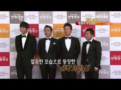 ryu seung min vs joo se hyuk 1080p