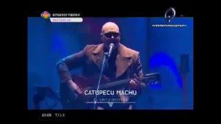 Catupecu Machu / Estudio 69 / Canal Quiero