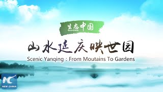 Eco-China: Scenic Yanqing, from Mountains to Gardens