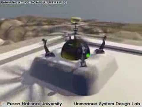 Pusan National University-Unmanned System Design Lab.
