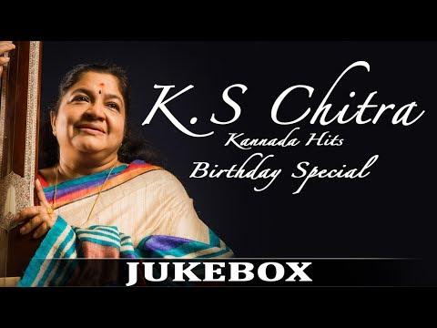 K S Chitra Birthday Special Kannada Songs | K S Chitra Kannada Hits | K S Chitra Songs Kannada thumbnail