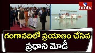 PM Narendra Modiand#39;s Ganga boat Ride with NDA CMs   Kanpur Namami Gange Project   hmtv