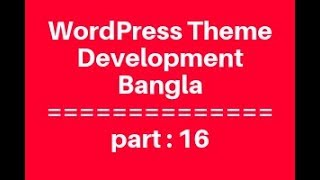 WordPress Theme Development Bangla Tutorial for Beginners Full Step By Step - part 16